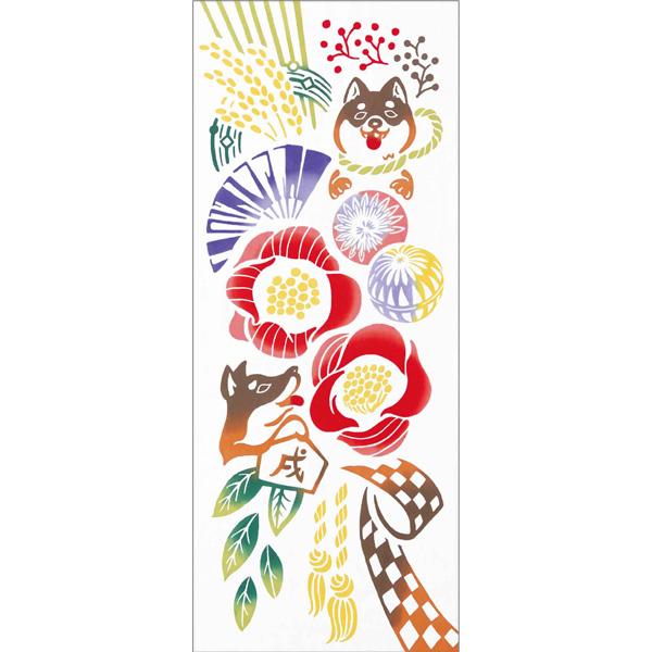 気音間 手ぬぐい お正月/正月戌飾り/T099-50023