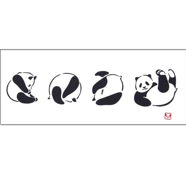 気音間 でんぐりパンダ