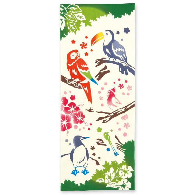 気音間 手ぬぐい 生き物/常夏の鳥達/T099-50049