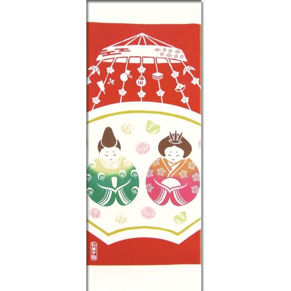 気音間 手ぬぐい ひな祭り/和菓子雛/T099-51528