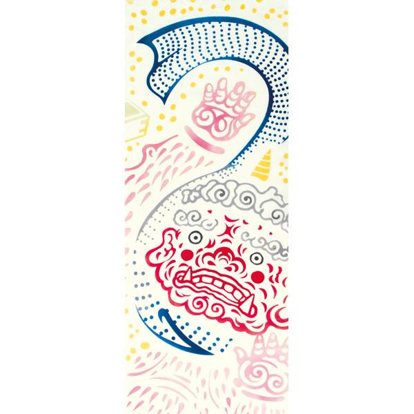 気音間 手ぬぐい 節分/まめ豆鬼退治/T099-51673