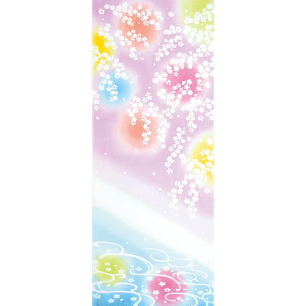 気音間 手ぬぐい さくら/零れ桜/こぼれざくら/T099-54416