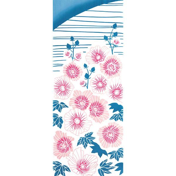 気音間 手ぬぐい 花圃/芙蓉/ふよう/T099-54544