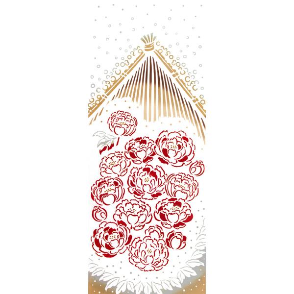 【残りわずか】気音間 手ぬぐい 花圃/冬牡丹/ふゆぼたん/T099-54567