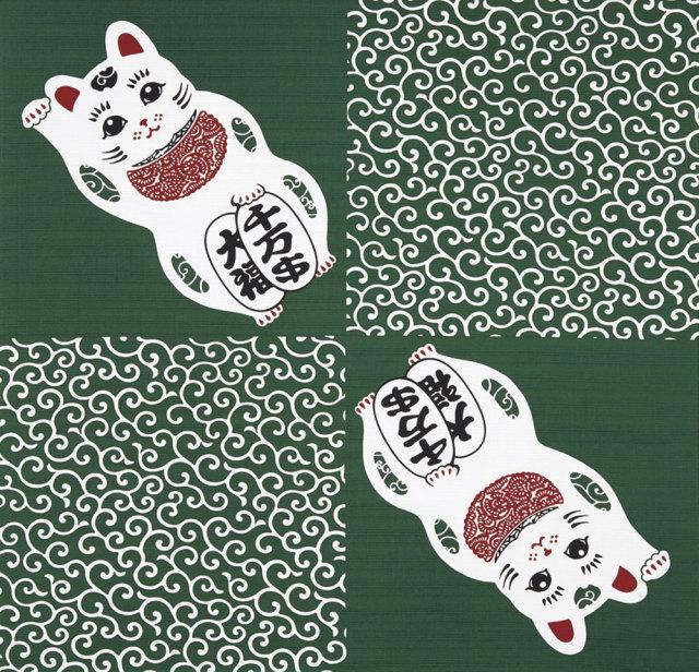 気音間 綿大風呂敷 約90cm 招きにゃんこ/M399-66683