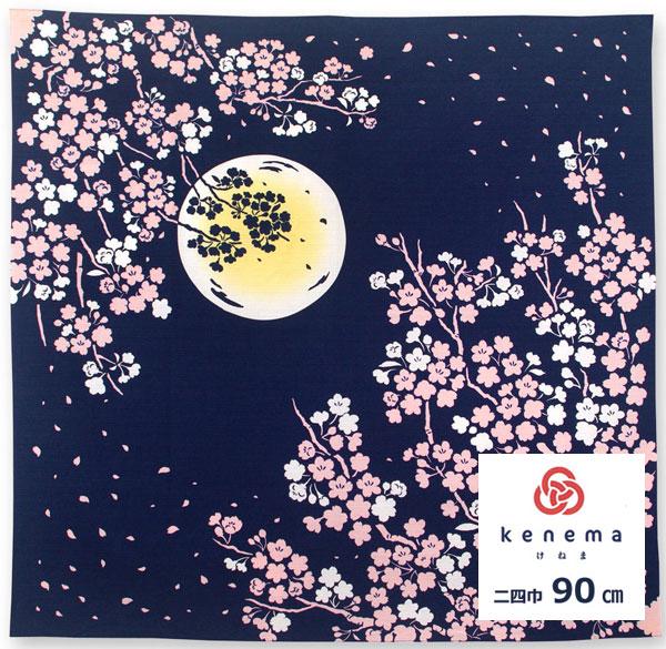 気音間 月夜桜