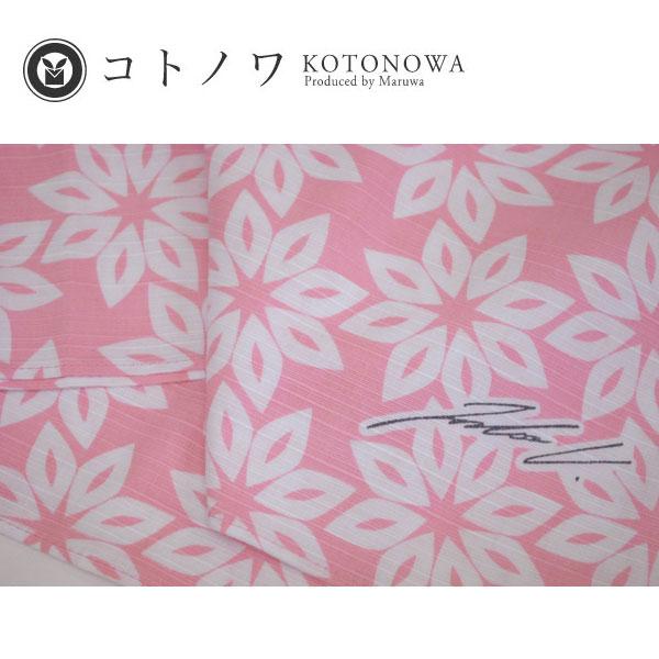 コトノワ×ヴィータサロ ユホ 綿風呂敷/Kesa(ケサ)/約90cm/M300-0385