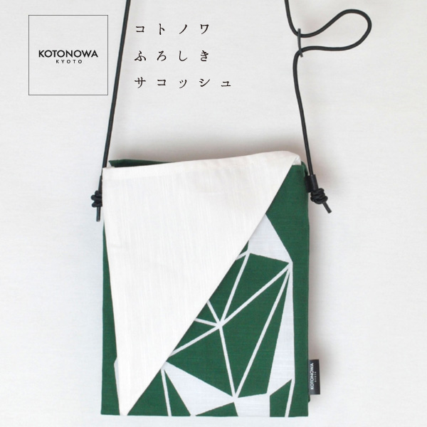 コトノワふろしきサコッシュ ORIGAMI 緑