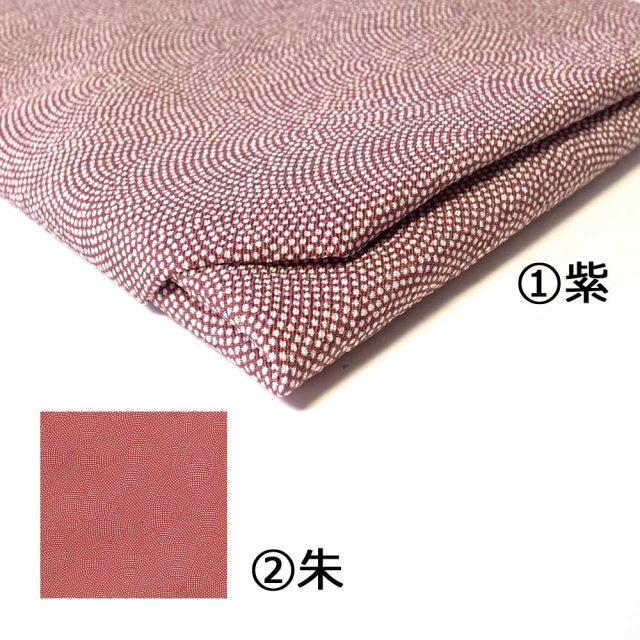 正絹一越小紋台付ふくさ/F029-1105
