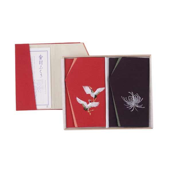 正絹ちりめん刺繍入り金封ふくさ2枚セット/F029-1259