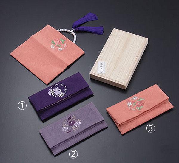 念珠袋 正絹ちりめん刺繍入 /G029-9216