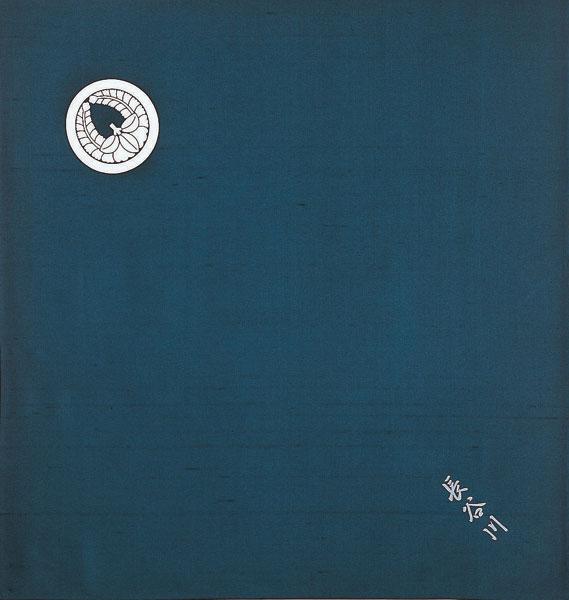 正絹白山紬風呂敷 家紋入/御誂/約130×130cm/M400-1701D