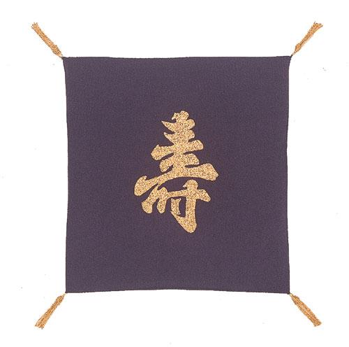 儀式用品 ちりめん掛ふくさ /寿/約31×33cm/F000-1707