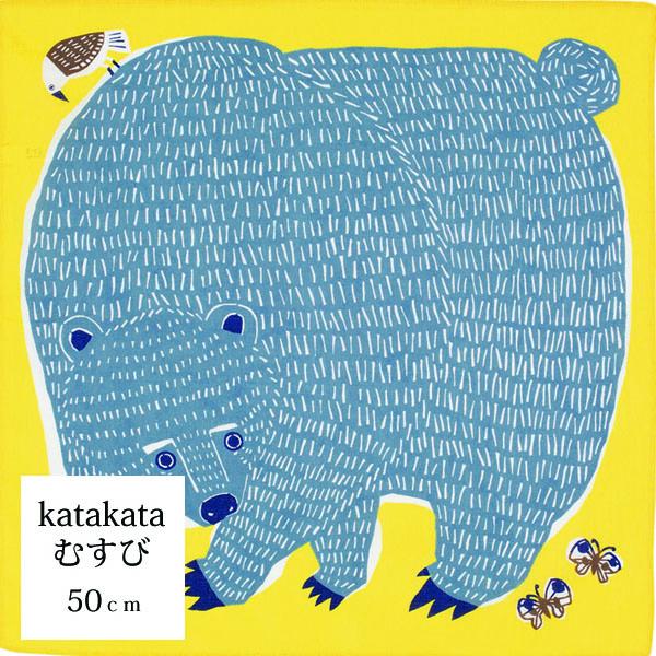 katakata くまととり