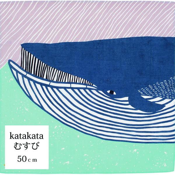 katakata ナガスクジラブルー