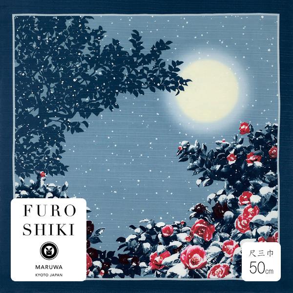 綿小 日本の冬