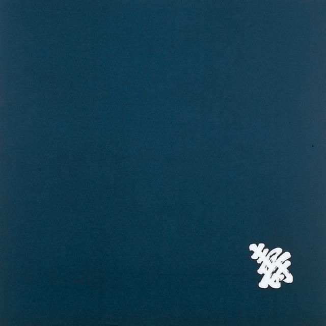 結納用風呂敷 綿ブロード家紋入/別誂/約130×130cm/M300-1199C