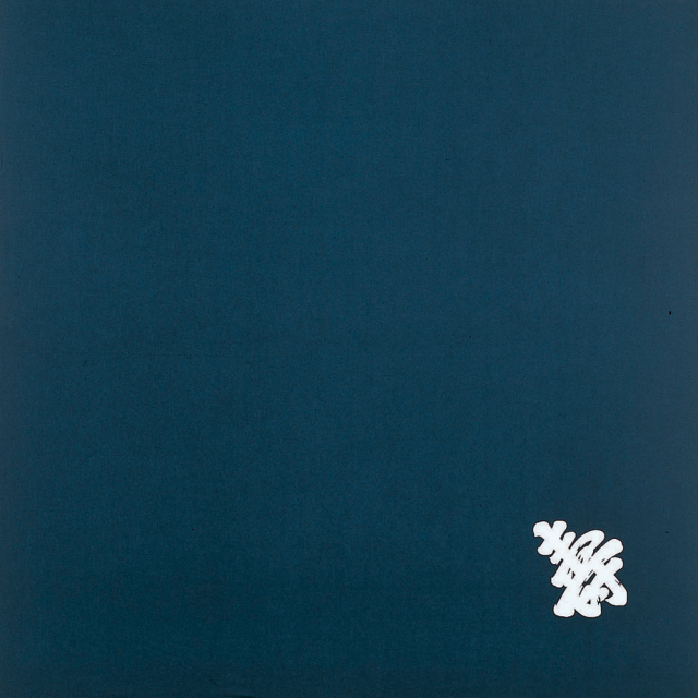結納用風呂敷 綿ブロード 約90×90cm/寿/紺/M300-1405A