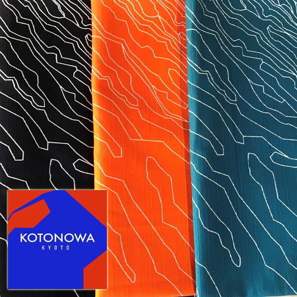 コトノワの風呂敷 コトノワ×アンキデザイナーズ 綿風呂敷 CLOUDS(クラウズ)