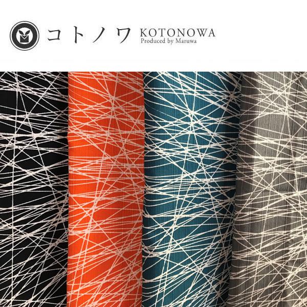 コトノワの風呂敷 アンキデザイナーズ ルーツ