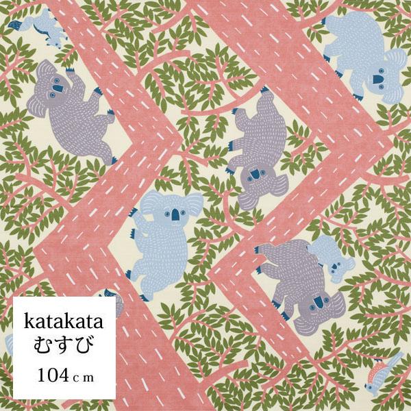 katakata コアラ