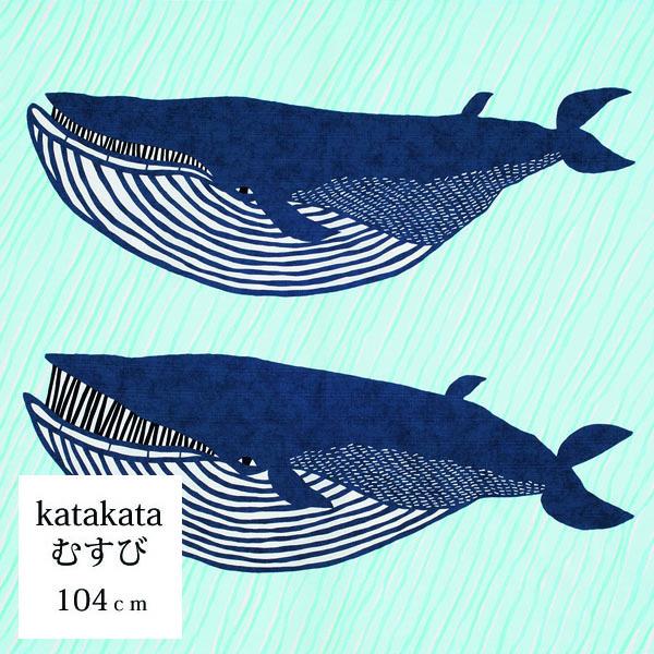 katakata ナガスクジラ
