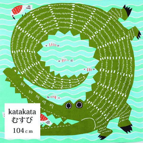 katakata ワニ