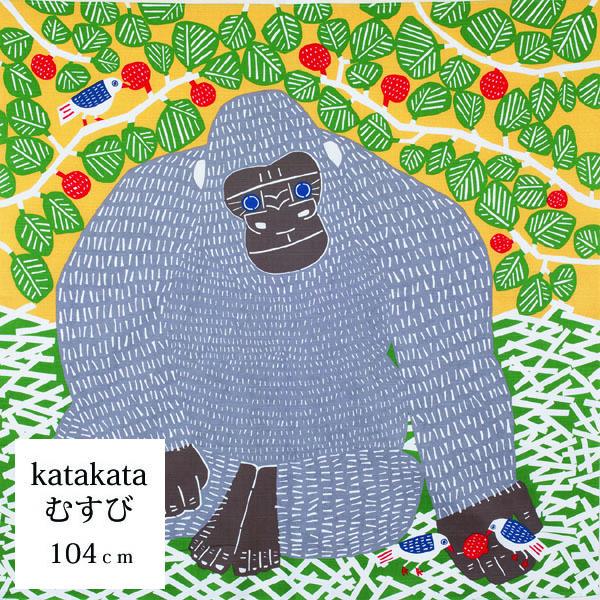 katakata ゴリラ