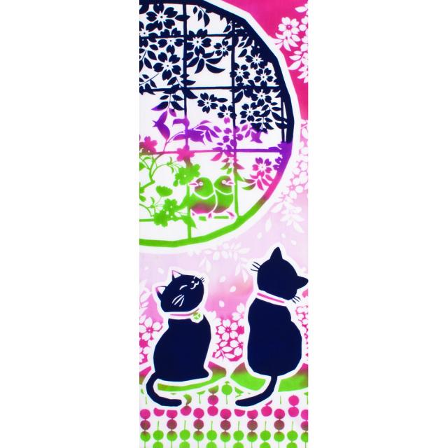 和布華 手ぬぐい さくら/猫と桜/T098-TE658