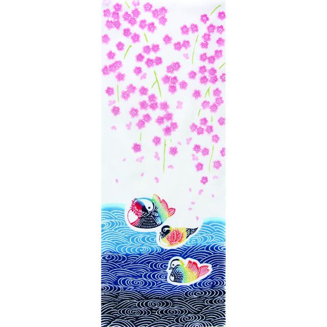 和布華 手ぬぐい さくら/しだれ桜とおしどり/T098-TE386