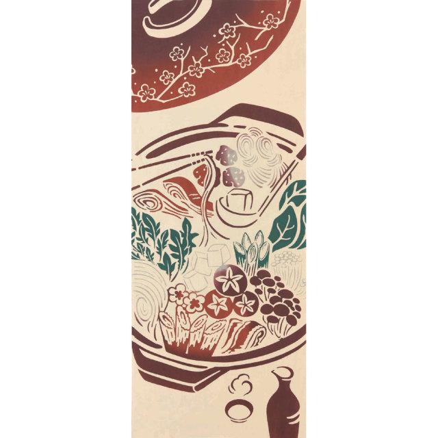 気音間 手ぬぐい 食べ物/鍋奉行/T099-50018