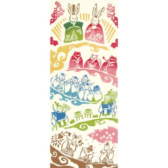 気音間 手ぬぐい ひな祭り/春のうたげ/T099-50036