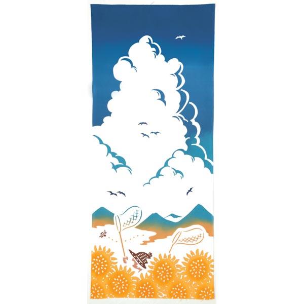 気音間 手ぬぐい 夏の風物詩/入道雲/にゅうどうぐも/T099-51643