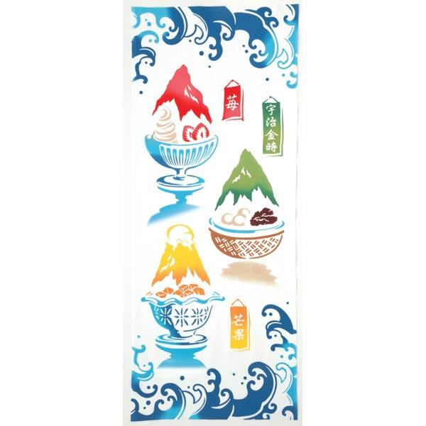 気音間 手ぬぐい 夏の風物詩/かき氷/T099-51644