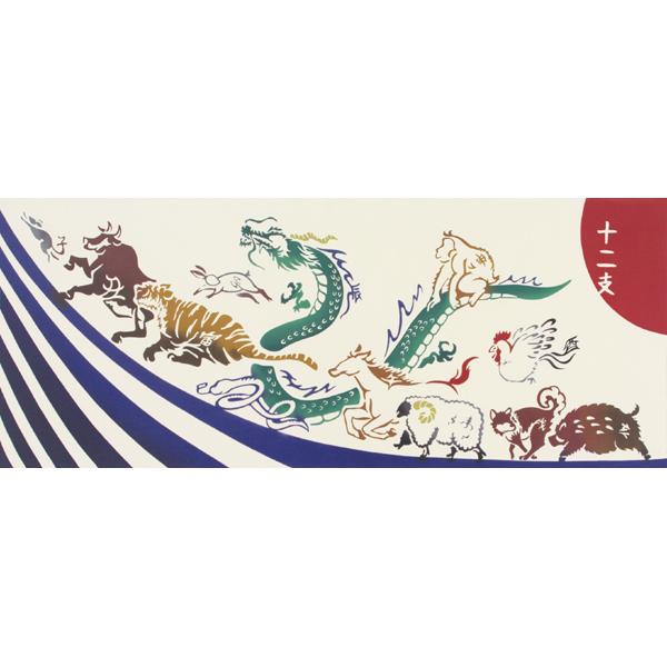 気音間 手ぬぐい お正月/干支決戦/T099-51654