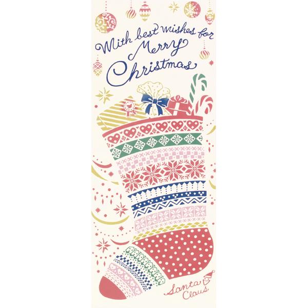 気音間 手ぬぐい クリスマス/クリスマスメッセージ/T099-51656
