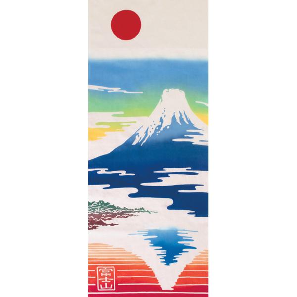 気音間 手ぬぐい 和楽/富士山/T099-51658