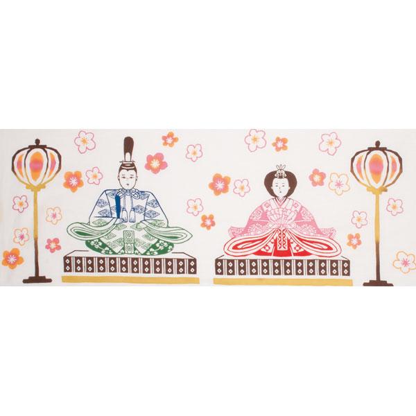 和布華 手ぬぐい ひな祭り/雛人形/T098-299
