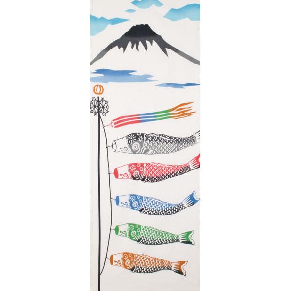 和布華 手ぬぐい 端午の節句/鯉のぼり/T098-301