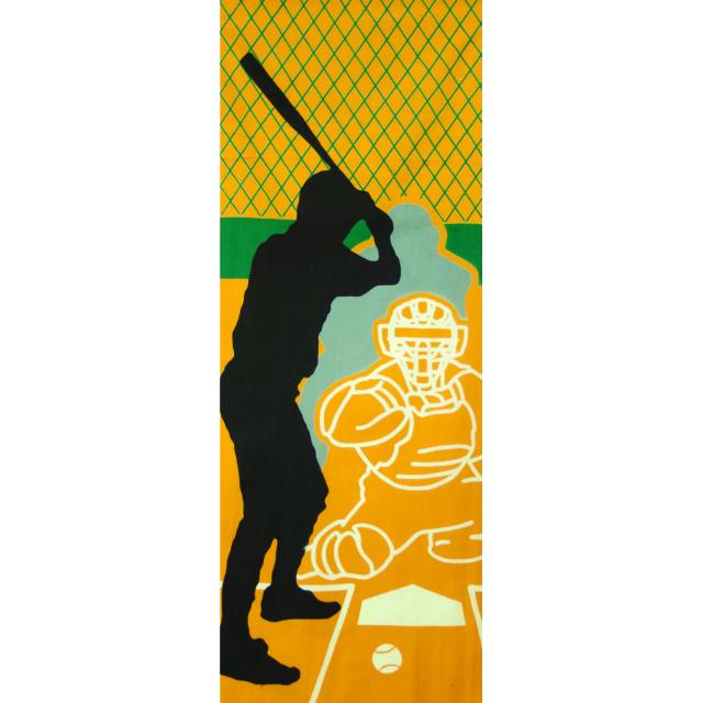 和布華 手ぬぐい スポーツ/野球/T098-TE334