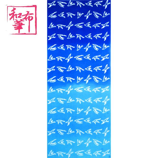 和布華 青い鳥