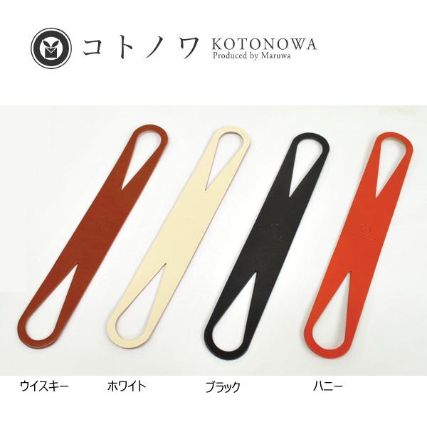 TSUNAGU 32cm 4カラー