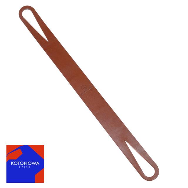 革製風呂敷バッグ用持ち手 TSUNAGU レザーハンドル ウィスキー 約50cm