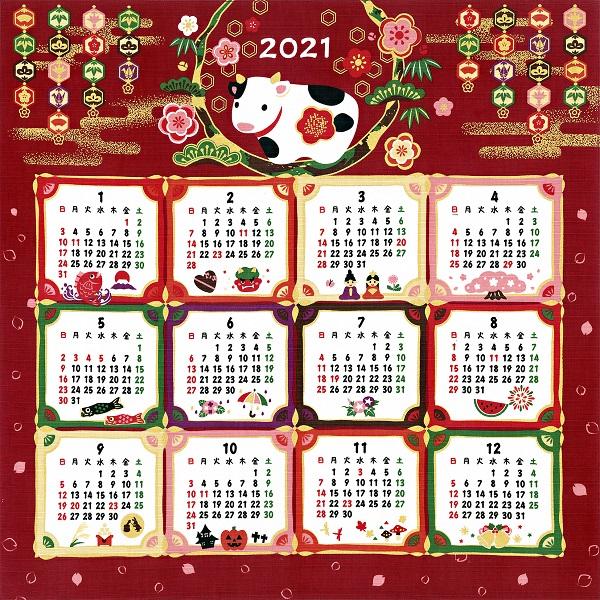カレンダー小ふろしき 2021年 丑