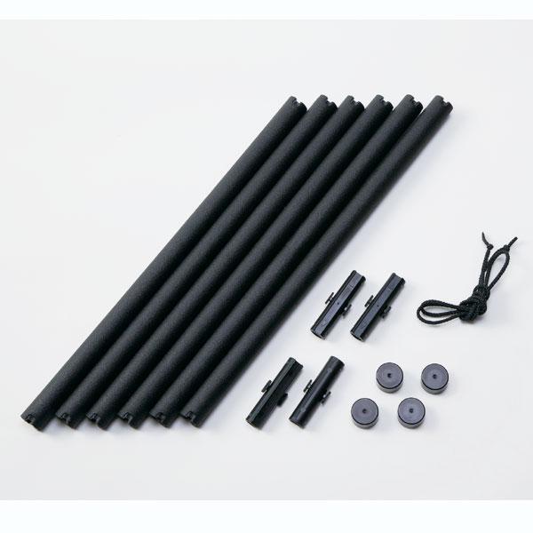 タペストリー棒スマート 二巾用/W012-55561