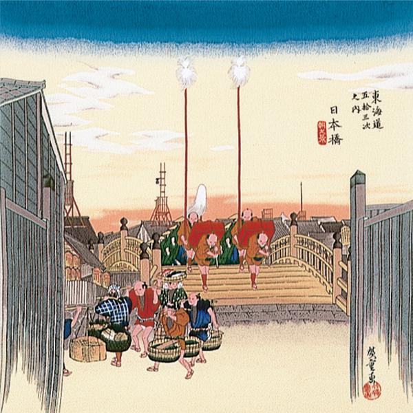 丹後ちりめん友仙ふろしき 約68cm/浮世絵/日本橋/紺/C212-ysk58_3