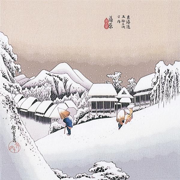 丹後ちりめん友仙ふろしき 約68cm/浮世絵/蒲原/鼡/C212-ysk58_6