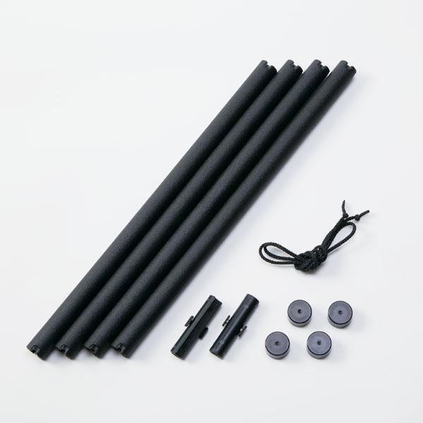 タペストリー棒スマート 中巾用/W012-55560