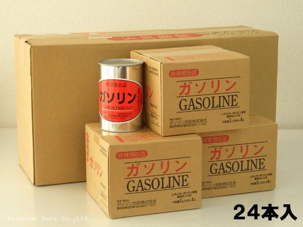 ガソリン缶詰レギュラー24本セット