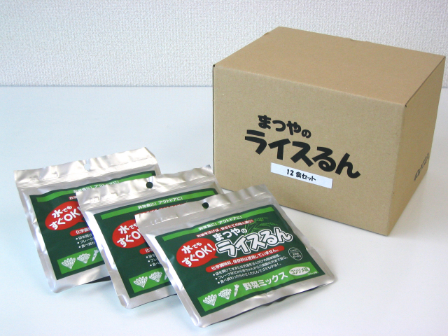 ライスるん 12食セット(各種)